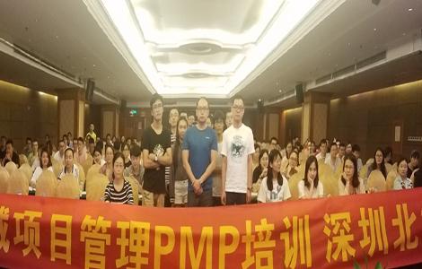 深圳华夏PMP