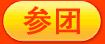 深圳PMP培训