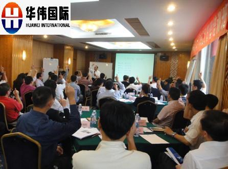 北京PMP培训