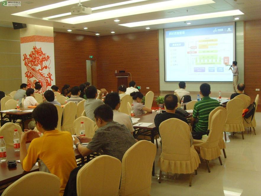 北京PMP培训哪家好?五大热门机构对比便知