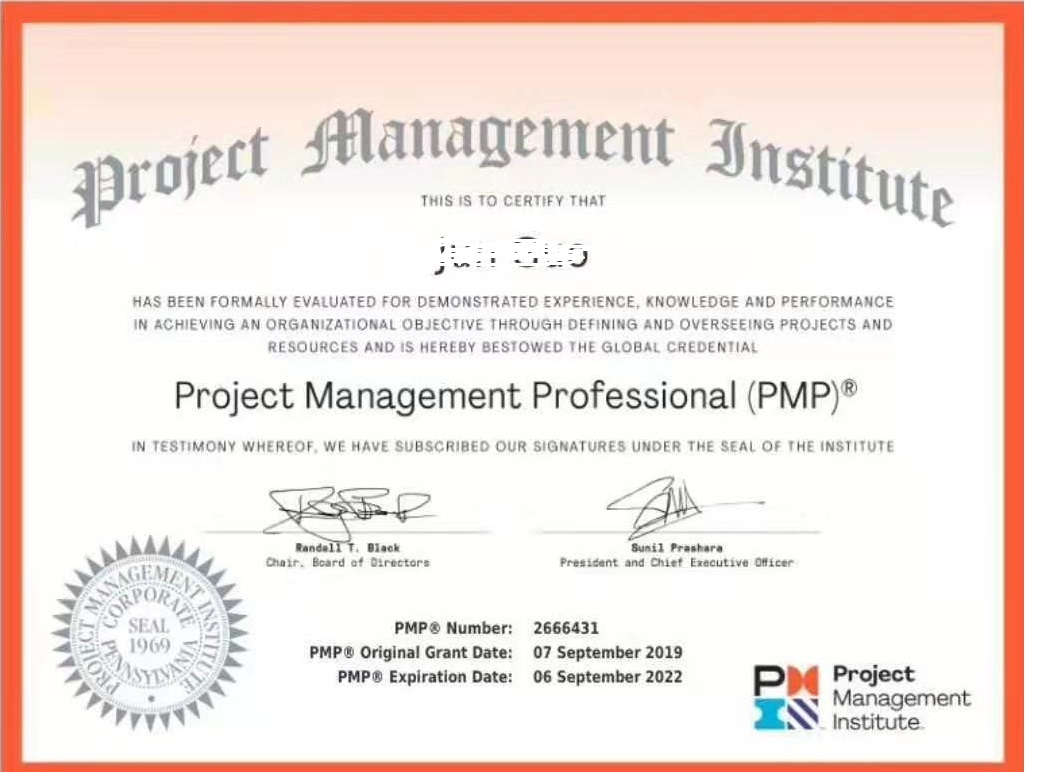 pmp证书样式