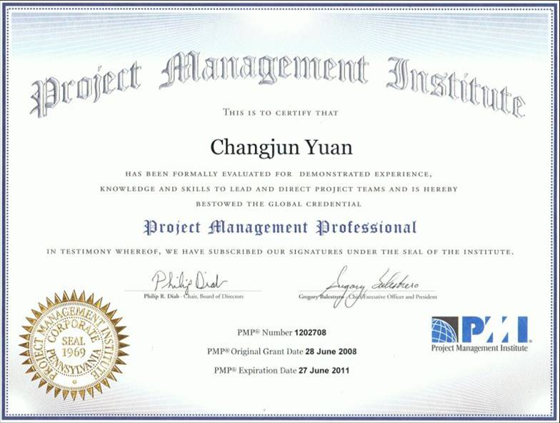 PMP证书样本