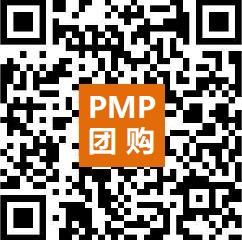 PMP团购网