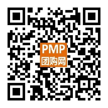 PMP团购网微信